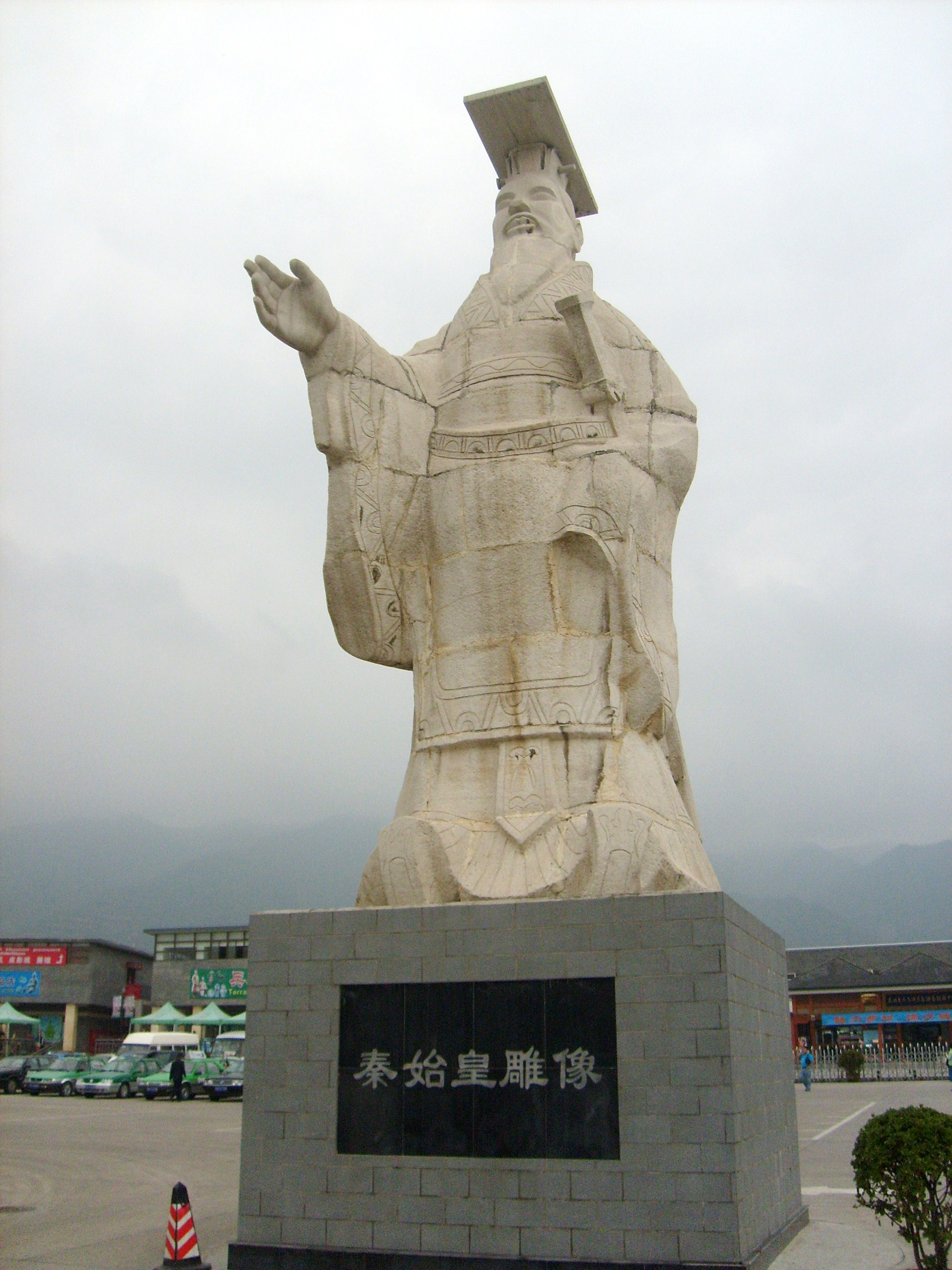 Statue of Emperor Qin, who commissioned the Terra Cotta Warriors